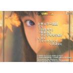 中古コレクションカード(女性) 121 : 酒井彩名/レギュラーカード/Fill up Horipro series HiP Col
