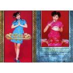 中古コレクションカード(女性) 02 : 鈴木史華/イェンホン Card/鈴木史華 トレーディングカード