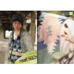中古コレクションカード(男性) 04 : 菅田将暉/レギュラーカード/JUNONCARD 菅田将暉2nd