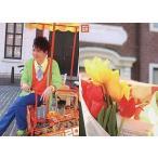 中古コレクションカード(男性) 20 : 菅田将暉/レギュラーカード/JUNONCARD 菅田将暉2nd