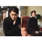 中古コレクションカード(男性) 81 : 菅田将暉/レギュラーカード/JUNONCARD 菅田将暉2nd