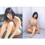 中古コレクションカード(女性) 41 : 佐藤寛子/レギュラーカード/佐藤寛子 オフィシャルカードコレクション