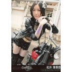 中古生写真(AKB48・SKE48) 松井珠理奈/CD「ギンガムチェック」劇場盤特典