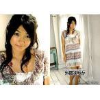 中古コレクションカード(女性) Re-08 : 外岡えりか/レギュラーカード/PREMIUM COLLECTION CARD