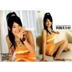 中古コレクションカード(女性) Re-25 : 外岡えりか/レギュラーカード/PREMIUM COLLECTION CARD