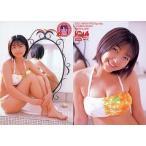 中古コレクションカード(女性) 007 : 平田裕香/レギュラーカード/BOMB CARD Hyper