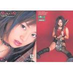 中古コレクションカード(女性) 62 : 夏川純/レギュラーカード/BOMB CARD HYPER まるごとコスプレ 2005