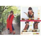 中古コレクションカード(女性) 010 : 宮村優子/レギュラーカード/宮村優子 ColleCarA トレーディングカード