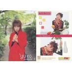 中古コレクションカード(女性) 012 : 宮村優子/レギュラーカード/宮村優子 ColleCarA トレーディングカード