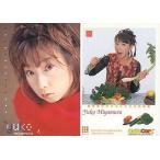 中古コレクションカード(女性) 013 : 宮村優子/レギュラーカード/宮村優子 ColleCarA トレーディングカード