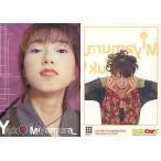 中古コレクションカード(女性) 041 : 宮村優子/レギュラーカード/宮村優子 ColleCarA トレーディングカード