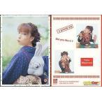 中古コレクションカード(女性) 055 : 宮村優子/レギュラーカード/宮村優子 ColleCarA トレーディングカード