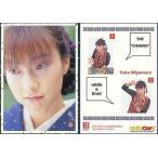 中古コレクションカード(女性) 060 : 宮村優子/レギュラーカード/宮村優子 ColleCarA トレーディングカード