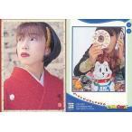 中古コレクションカード(女性) 069 : 宮村優子/レギュラーカード/宮村優子 ColleCarA トレーディングカード