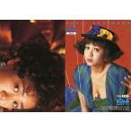 中古コレクションカード(女性) 021 : 細川ふみえ/BOMB CARD EXTRA YELLOW CAB & SANDS