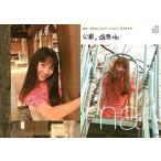 中古コレクションカード(女性) 066 : 石田未来/レギュラーカード/石田未来 ファーストトレーディングカード su