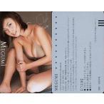 中古コレクションカード(女性) MEGUMI/雑誌「月刊アサヒ芸能エンタメ」2004年5月号特典テレカ型カード