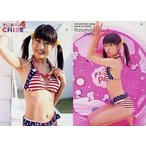 中古コレクションカード(女性) 11 : 中村知世/レギュラーカード/Vitamine CHISE