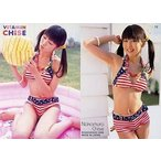 中古コレクションカード(女性) 12 : 中村知世/レギュラーカード/Vitamine CHISE