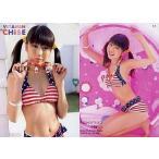 中古コレクションカード(女性) 17 : 中村知世/レギュラーカード/Vitamine CHISE