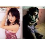 中古コレクションカード(女性) 30 : 中村知世/レギュラーカード/Vitamine CHISE