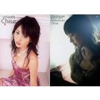 中古コレクションカード(女性) 32 : 中村知世/レギュラーカード/Vitamine CHISE