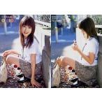 中古コレクションカード(女性) 38 : 中村知世/レギュラーカード/Vitamine CHISE