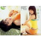 中古コレクションカード(女性) 53 : 中村知世/レギュラーカード/Vitamine CHISE