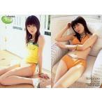 中古コレクションカード(女性) 54 : 中村知世/レギュラーカード/Vitamine CHISE