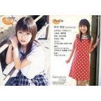 中古コレクションカード(女性) 74 : 中村知世/レギュラーカード/中村知世 オフィシャルカードコレクション Vit