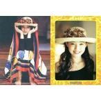 中古コレクションカード(女性) はるかS001 : 末永遥/スペシャルカード'(金箔押し)/末永遥 はるかーど