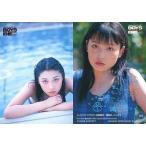 中古コレクションカード(女性) 116 : 三津谷葉子/レギュラーカード/BOYS BE … ALIVE CASTトレーディン