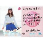 中古コレクションカード(女性) 06 : 外岡えりか/レギュラー/BBM アイドリング!!!オフィシャルトレーディングカードング!!!2