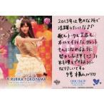 中古コレクションカード(女性) 09 : 横山ルリカ/レギュラー/BBM アイドリング!!!オフィシャルトレーディングカードング!!!2