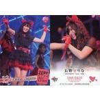 中古コレクションカード(女性) 13 : 長野せりな/レギュラー/BBM アイドリング!!!オフィシャルトレーディングカードング!!!2