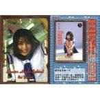 中古コレクションカード(女性) 005 : 吉井怜/レギュラーカード/ColleCarA Fill up Horipro