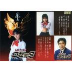 中古コレクションカード(女性) 040 : 吉井怜/レギュラーカード/ColleCarA Fill up Horipro
