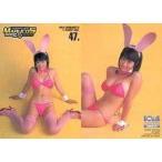 中古コレクションカード(女性) MARUCOS047 : 島本里沙/レギュラーカード/BOMB CARD HYPER まるご