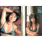 中古コレクションカード(女性) 023 : 愛川ゆず季/レギュラーカード/BOMB CARD LIMITED 2005 PRISM