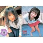中古コレクションカード(女性) 044 : 愛川ゆず季/レギュラーカード/BOMB CARD LIMITED 2005 PRISM