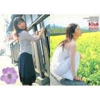 中古コレクションカード(女性) 045 : 愛川ゆず季/レギュラーカード/BOMB CARD LIMITED 2005 PRISM