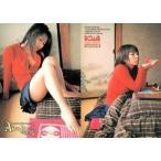 中古コレクションカード(女性) 055 : 愛川ゆず季/レギュラーカード/BOMB CARD LIMITED 2005 PRISM