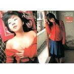 中古コレクションカード(女性) 060 : 愛川ゆず季/レギュラーカード/BOMB CARD LIMITED 2005 PRISM