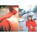 中古コレクションカード(女性) 062 : 愛川ゆず季/レギュラーカード/BOMB CARD LIMITED 2005 PRISM