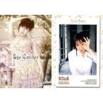 中古コレクションカード(女性) 069 : 愛川ゆず季/レギュラーカード/BOMB CARD LIMITED 2005 PRISM