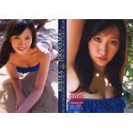 中古コレクションカード(女性) Regular 05 : 横山ルリカ/レギュラー/ヒッツ!リミテッド「横山ルリカ」トレーディングカード