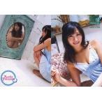 中古コレクションカード(女性) Regular 45 : 横山ルリカ/レギュラー/ヒッツ!リミテッド「横山ルリカ」トレーディングカード