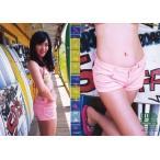中古コレクションカード(女性) Regular 58 : 横山ルリカ/レギュラー/ヒッツ!リミテッド「横山ルリカ」トレーディングカード
