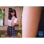 中古コレクションカード(女性) Regular 75 : 横山ルリカ/レギュラー/ヒッツ!リミテッド「横山ルリカ」トレーディングカード