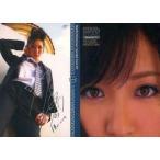 中古コレクションカード(女性) Special 11 : 横山ルリカ/銀箔プリントサイン/ヒッツ!リミテッド「横山ルリカ」トレーディン